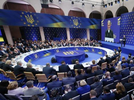 Переговори у форматі «Будапешт плюс» – нова ініціатива Юлії Тимошенко
