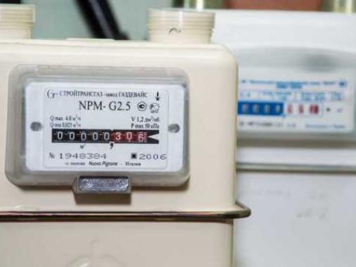 Показання лічильників газу