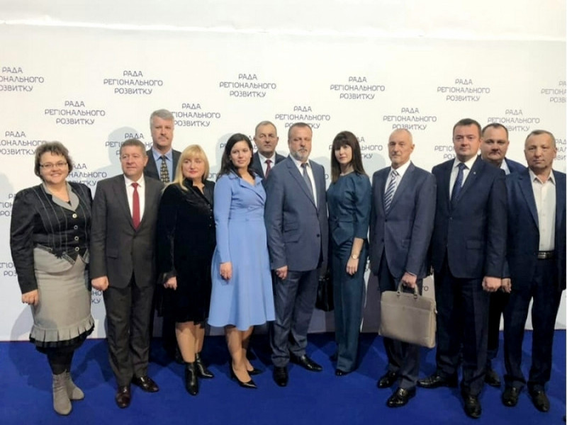 Голова Іваничівської РДА взяла участь засіданні Ради регіонального розвитку