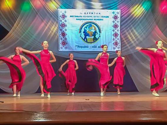 Танцювальний колектив з Волині став призером обласного конкурсу