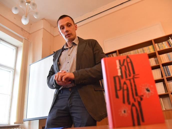 Мешканців Іваничівщини кличуть на презентацію книги «Карателі»