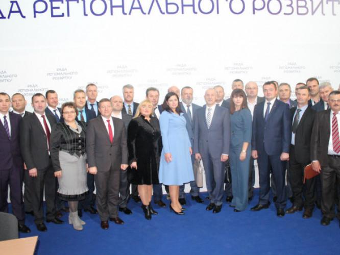 Волинська делегація на Раді регіонального розвитку при Президентові України