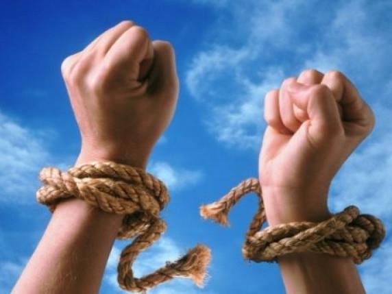 День боротьби за скасування рабства