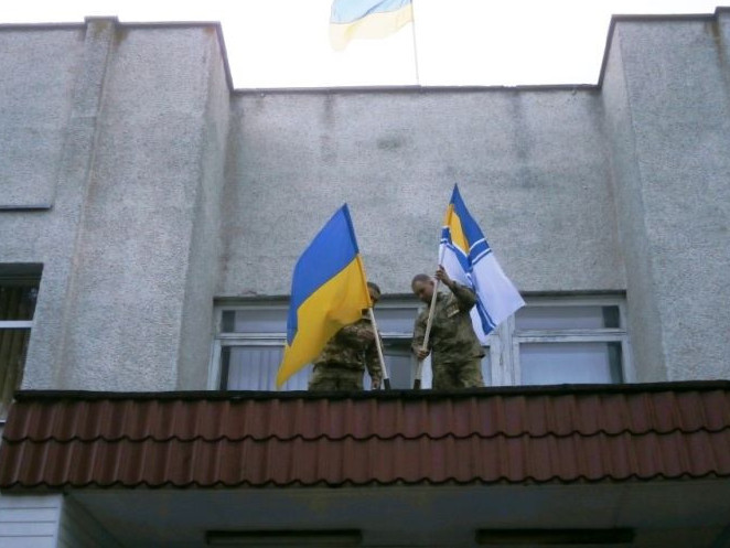 У селищі на Волині підняли прапор Військово-морських сил Збройних сил України