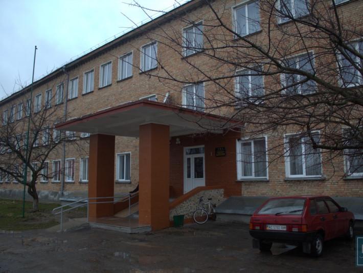 Іваничівська школа-інтернат