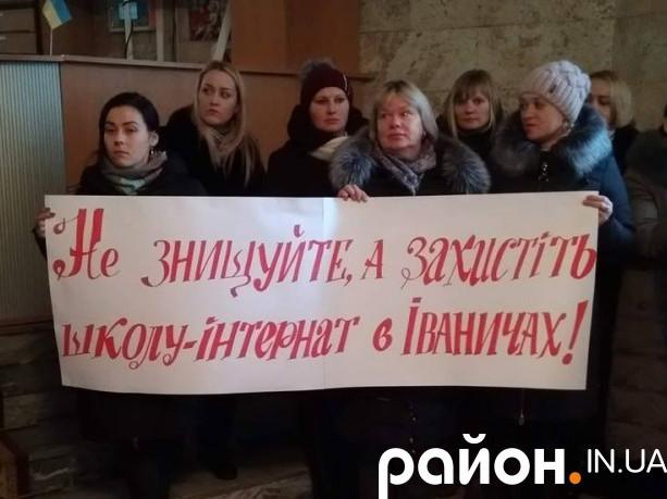 Іваничівську спеціалізовану школу хочуть об'єднати