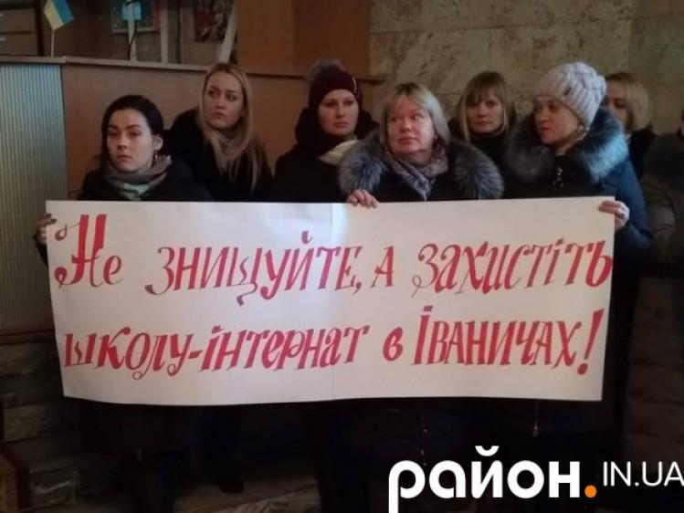 Хто з іваничівців підтримав реорганізацію місцевого інтернату