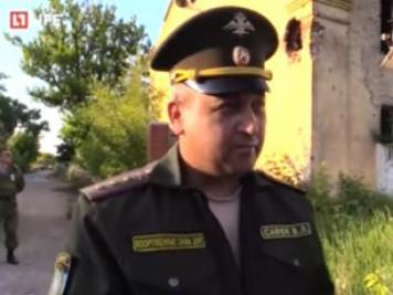 Уродженець Нововолинська, який воює на боці бойовиків, потрапив у базу «Миротворця»