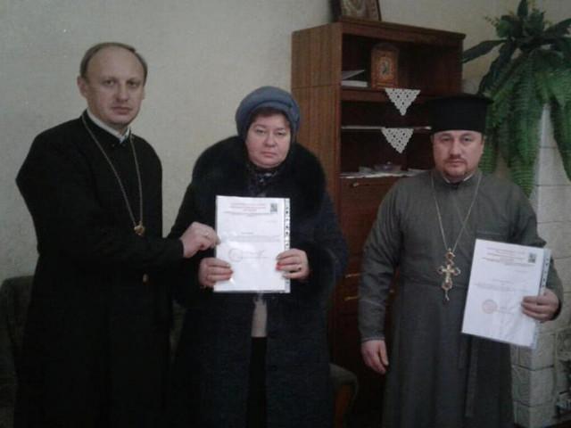 Релігійна громада на Іваничівщині офіційно приєдналася до ПЦУ