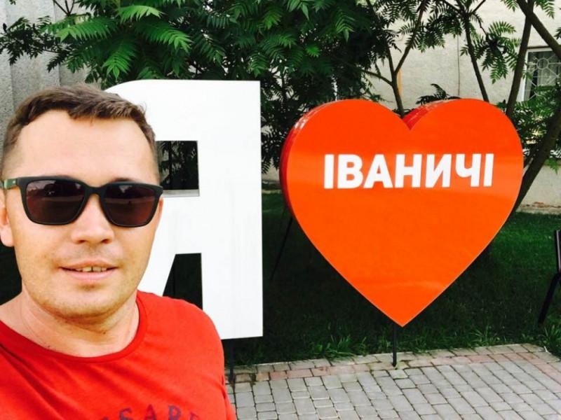 Андрій Злотко в рідних Іваничах