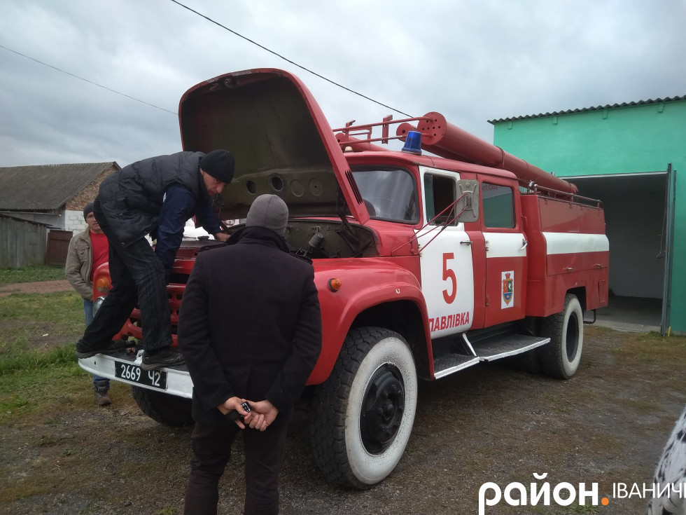 Пожежний автомобіль в Павлівці