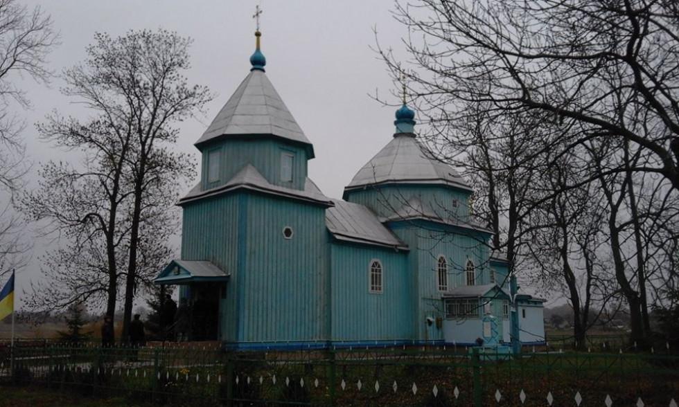 Покровська церква с. Грибовиця поч. ХVІІІст.